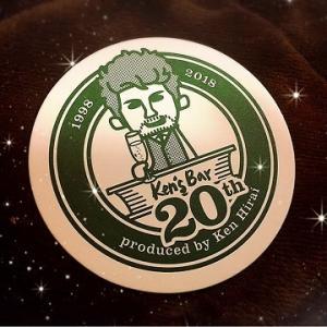 ★Ken's Bar 20th Anniversary Special !! vol.4 @三重