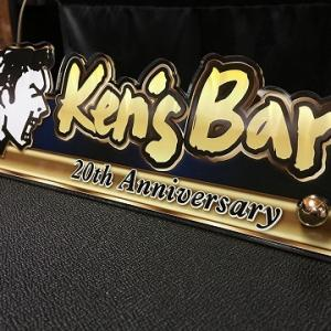 ◆Ken's Bar 20th Anniversary Special !!