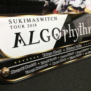 """◆スキマスイッチ TOUR 2018 """"ALGOrhythm""""@浜松"""