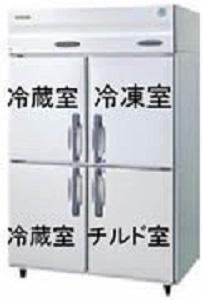和食処様への三温冷蔵庫