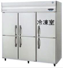6ドア冷凍冷蔵庫のお見積もり
