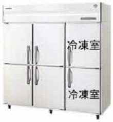 搬入、設置込みの6ドア冷凍冷蔵庫