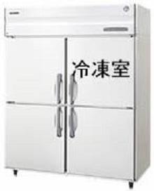 営業再開の冷凍冷蔵庫