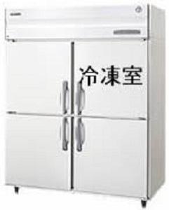とんかつ屋様への冷凍冷蔵庫