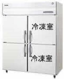学食様への冷凍冷蔵庫