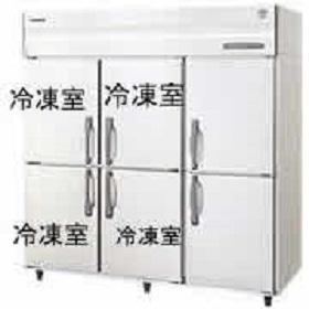 仙台への冷凍冷蔵庫