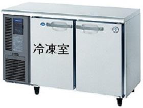 福岡への2ドア台下冷凍冷蔵庫