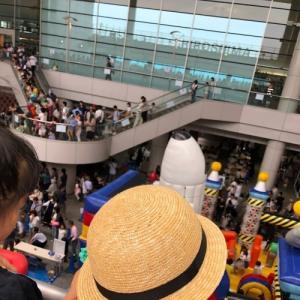 広島空港で遊ぶ。