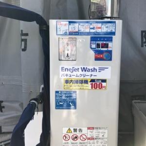 洗車しました。