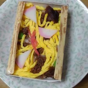 丹後のばら寿司