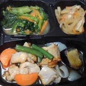 鶏肉と彩野菜の照り焼き(セット)
