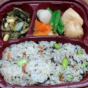 ひじきと枝豆のご飯と鶏肉の甘辛煮