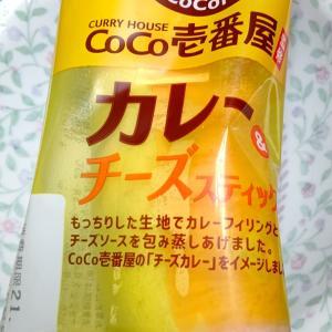 パン(CoCo一番屋さん)