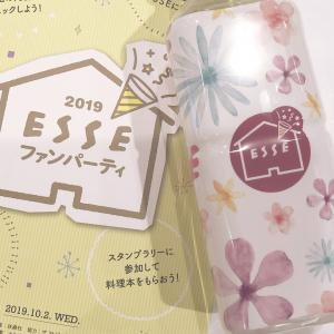 【「人気美容家 石井美保さんトークショー」ESSEファンパーティ2019に参加してきました♪】