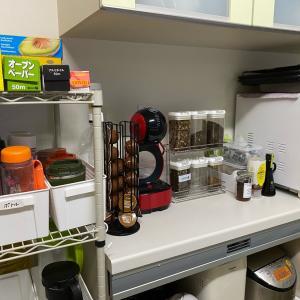 【整理収納実例】キッチンに立つのが楽しくなった♪