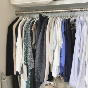 衣替えなしの最近の我が家のクローゼット