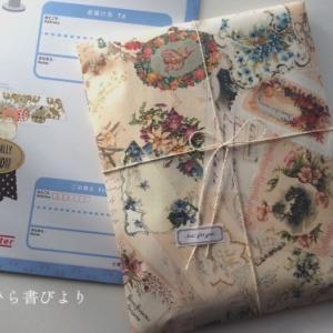 送ったお便り*封筒デコと切手#秋