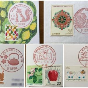 届いた特印・小型印の記録(天皇陛下御即位記念、伝統色、絵本の世界など)