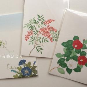 美しいデザイン。椿・南天・朝顔のポストカード