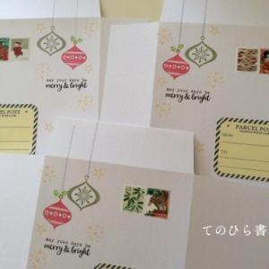 続・クリスマス便り2019#2=小型印「切手の博物館のクリスマスA」×封書(ミニカードセットなど)