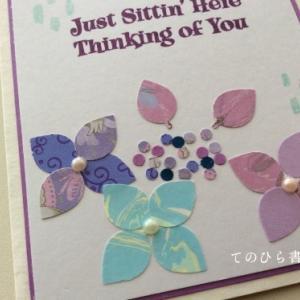 紫陽花のカード