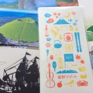 購入品まとめ(旅土産、アルバム用材料と2021年手帳)