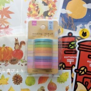 郵便局で買い物(郵便局オリジナル絵入りはがき、季節のポスト型はがき、秋グリ切手)と…