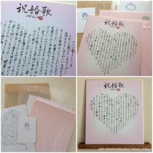 工房作品 [minneお買い上げ品まとめ②]