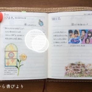 高橋No.8ポケットダイアリー#5/17〜5/23