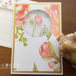 no.703 丸窓付きケース型カード(in 夏のお手紙)