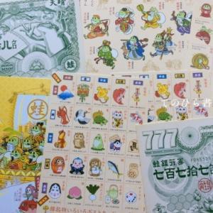 購入品まとめ(キツネ、日本らしい絵柄のポストカードほか)