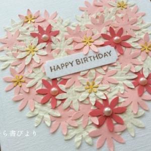 no.706誕生日御祝いカード