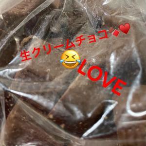 元気もっちさんのチョコレート♡