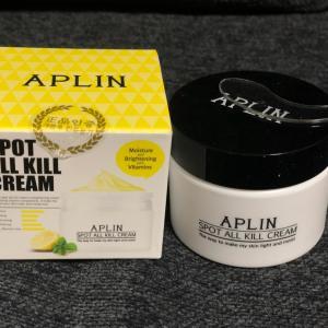 【モニター】韓国コスメ APLIN ビタミンクリーム