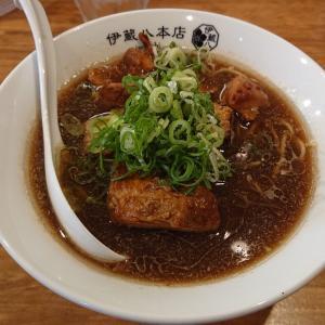西日暮里にできた伊蔵八本店で中華そばを食べてきた