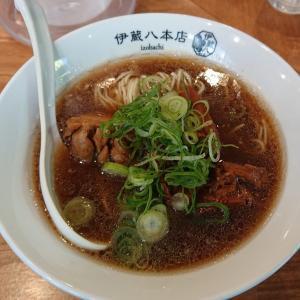 西日暮里 伊蔵八本店で鶏の濁りそばを食べてきた