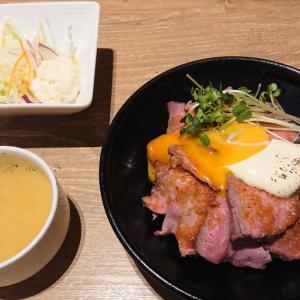 神田の肉バルRUMP CAP 赤羽店でローストビーフ丼を食べてきた