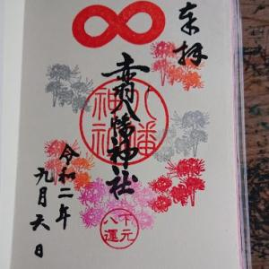 赤羽八幡神社に行ってきた