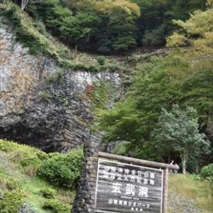10月20日 結婚記念日旅行 玄武洞公園