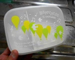 理想形の弁当箱に出合う(北海道)