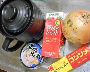 川釣り訓練 歩きながらチキンライスを食べる(北海道日高)