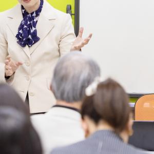 【100年生きる時代の勉強法】