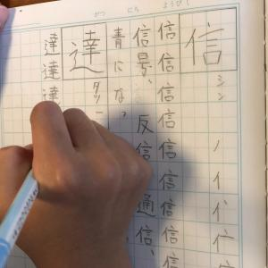 【国語の読解問題を解けるようにする】