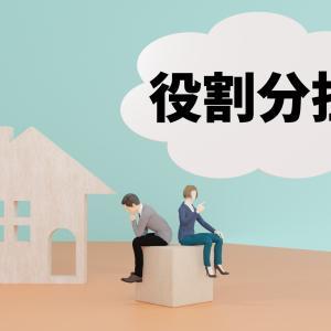 【中学受験の親の役目】