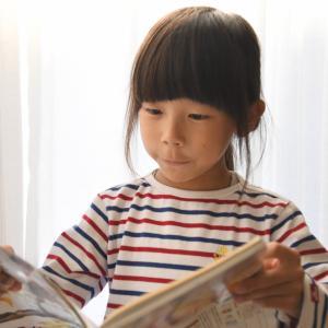【国語の成績を上げる音読の方法】