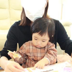 手形足形アート☆プレゼントに最適♪11.26