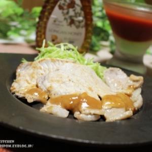 ロンガンハニーを使って夏の疲労回復メニュー ~ ポークソテーのハニー梅肉ソース