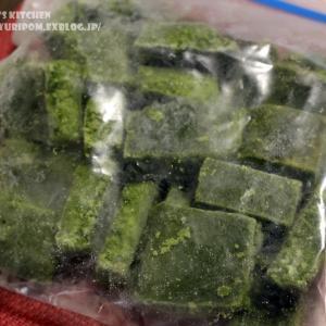 【便利レシピ】作っておくと便利な冷凍パクチー(香菜)ペースト。