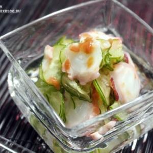 【減塩メニュー】半夏生の蛸 ~ お手軽梅肉ソースでタコの梅肉和え。