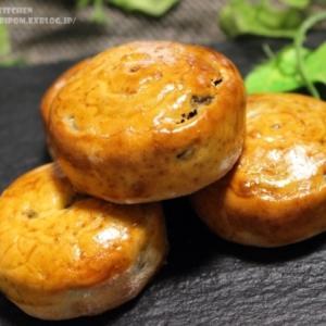 【季節行事】中秋節 ~ 月餅作りにチャレンジ。